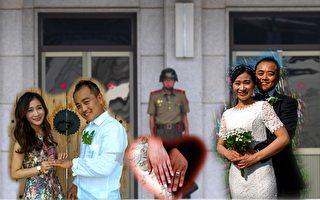 跨越三八線 年輕男女讓愛情統一南北韓