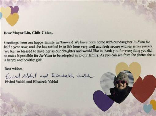 小媛的养父母写给新竹市长的卡片。(新竹市政府提供)