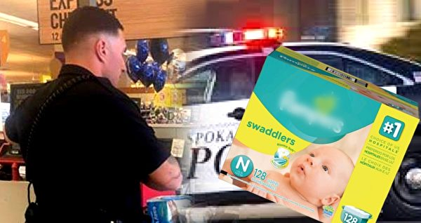 年輕媽媽到超市偷尿布,警察接到報警抵達現場,做出暖心動作讓人感動。(勞倫爾警察局/大紀元合成)
