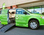 橡树街诊所亮绿色专车,免费接送病人就诊。(Oak Street Health提供)