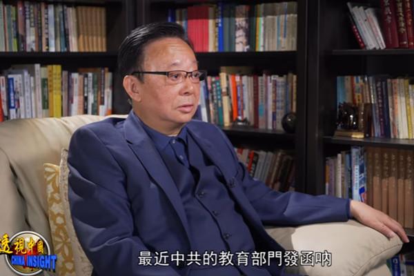辛灏年先生2017年1月26日接受新唐人记者采访时说,中共将8年抗战改为14年是准备新的欺骗。(视频截图)