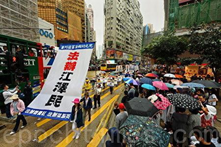 圖為2017年4月25日法輪功「四.二五」萬人和平大上訪18週年的日子。香港法輪功學員4月23日舉行反迫害集會遊行,震憾不少大陸遊客。(宋碧龍/大紀元)