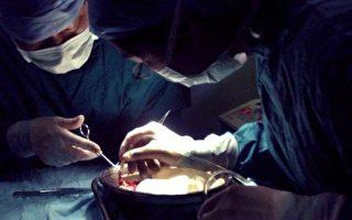 国际医生组织:中共器官移植改革是谎言