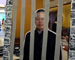 中国知名维权律师高智晟,8月13日早上被发现在家中突然失踪。(SAM YEH/AFP/Getty Images)