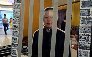 中國知名維權律師高智晟,8月13日早上被發現在家中突然失踪。(SAM YEH/AFP/Getty Images)