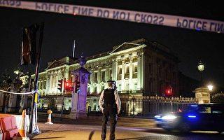 英国女王伊丽莎白二世的白金汉宫外,25日晚间一名持刀男子攻击警察后被捕。 (Leon Neal/Getty Images)