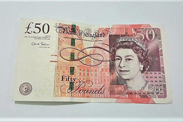 50鎊面值的鈔票在英國其實是比較少見的。(Pixabay)
