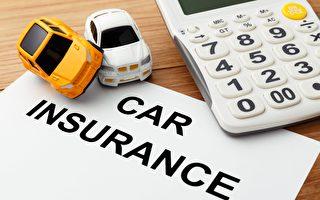 青少年汽车保险知多少