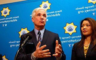 旧金山地检署认为市府官员的政治腐败案非常严重。图为2016年旧金山地检长贾斯康宣布,对3名政府官员控以受贿、洗钱等重罪。(Justin Sullivan/Getty Images)