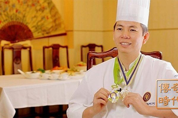罗子昭,少年辍学,28岁成为北京五星级饭店厨师长。人生得意时,却陷两年牢狱之灾,¬如今又在纽约坐镇世界级厨技大赛。他大起大落的人生又有着怎样的故事呢?(新唐人)