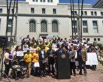 洛杉矶市议员西哲尔(中)、邦宁(右二)与哈里斯-道森道森(左二)在洛市政厅门口关心可负担住房问题。(李甜/大纪元)