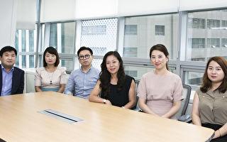 圖為趙瑜娜女士(右三)和中國團隊的其他成員們在位於首爾市廳的「三星火災」漢陽金融支店的情景。(全景林/大紀元)