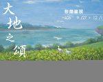 東沙群島──作者黎蘭。(圖:七星國際提供)