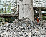 九寨沟地震台湾仅捐2百元 大陆民众:都贪污了,为什么要捐?