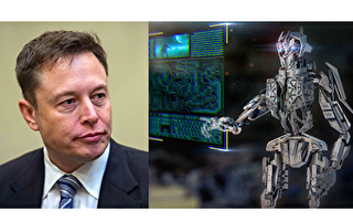 2017年7月15日,馬斯克(Elon Musk)建議政府必須儘快立法規範人工智慧的發展,以防人類被越來越聰明的電腦或是網絡智慧超越及可能對人類造成的威脅。 (大紀元合成圖)