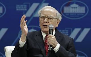 億萬富翁巴菲特對美國的長期前景保持樂觀,他表示,道瓊斯指數100年後將超過100萬點。(AFP / YURI GRIPAS)