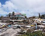 A颶風艾瑪(Irma)肆虐加勒比海諸島,不僅摧毀多棟房屋和飯店,也打破各項氣象紀錄。 (AFP PHOTO / Lionel CHAMOISEAU)
