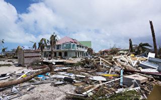 飓风艾玛重创加勒比海 打破多项气象纪录