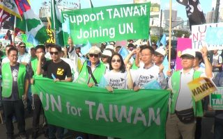台湾人在纽约中领馆前抗议中共排挤台湾,从此处起步游行至联合国总部表达台湾加入联合国的呼声。 (韩瑞/大纪元)