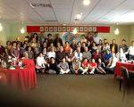 圖:參加25周年慶祝活動的長青會會員合影。(長青會提供)