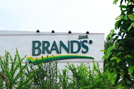 白兰氏燕窝是全球即饮燕窝的领导品牌。(美国燕窝白兰氏燕窝提供)