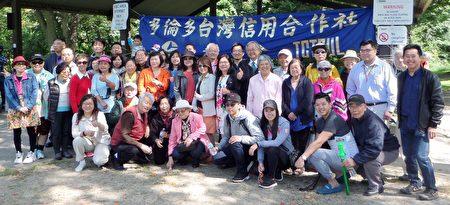 多伦多台湾信用合作社董事长林丽娟与台湾乡亲们合照。(梁清祥提供文图)