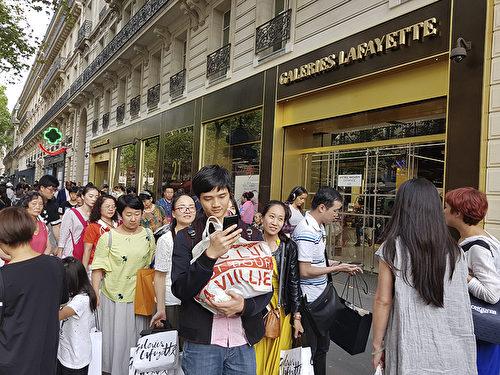 巴黎大区在2017年上半年,中国游客增加29.8%。(关宇宁/大纪元)