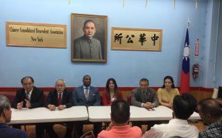 9月20日纽约共和党市主计长候选人和第四选区市议员候选人到中华公所拜票。 (施萍/大纪元)