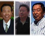 朝鮮半島局勢升級 專家看中美朝新格局