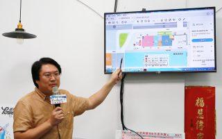 林右昌表示,「基隆城市產業博覽會」將沿著微笑港灣串聯陽明海洋文化藝術館共同展出。(基隆市政府提供)
