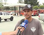 帕萨迪纳消防队长 Robert Sepulveda。(李子文/大纪元)