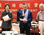 约翰庭院(Johnny Court)7号业主Wendy Lee(左)发言反对9号业主的增建计划。中为英语翻译员,右为主席余显生。(黄剑宇/大纪元)