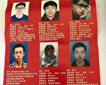 """9月28日,中共官媒新华网报导称""""30多名武汉大学生神秘失踪""""系谣言,同时网络上相关文章被全部删除,失踪学生家长向大纪元记者透露了其背后的真实故事。(网络图片)"""