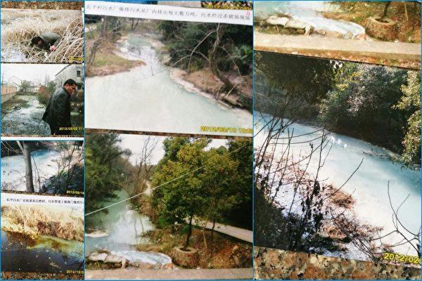 夾浦鎮像豆漿一樣的河流。(知情人提供)