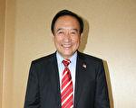 南加医生林元清(Matthew Lin)入选川普政府,担任卫生部负责少数族裔健康事务的副助理部长(Deputy Assistant Secretary for Minority Health)。(大纪元资料照)