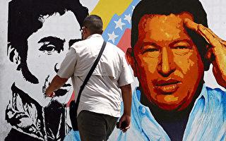 """世界上没有哪个国家像委内瑞拉曾经这样富有、而溃败起来又是如此迅猛。重新审视委内瑞拉与中共的""""石油换贷""""政策,或能提供另一种视野。(GERALDO CASO/AFP/Getty Images)"""