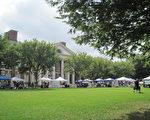 """9月17日, 2017年度""""纽瓦克社区日""""在绿草如茵的德拉华大学(University of Delaware)校园内举办,这是德拉华州最吸引人的秋季活动之一。当天吸引了近万民众参加。(杨茜/大纪元)"""