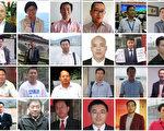 2013年9月13日,王成、唐吉田、江天勇三位律師發起成立了「中國人權律師團」,旨在為中國大陸公民提供及時、有效的法律服務,促進大陸的人權發展。(合成圖片)