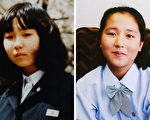 40年前,日本少女橫田惠遭朝鮮當局綁架,至今下落不明。圖為被朝鮮綁架的橫田惠(左)和金惠(右)。(JIJI PRESS/AFP)