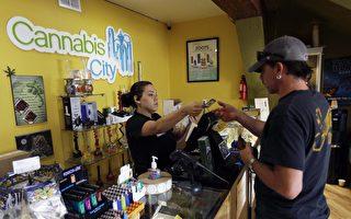 在美国大麻合法化的俄勒冈州,政府正在组织大麻走私到美国的其他州。美国总检察长杰夫·斯图斯特(Jeff Sessions)督促采取更积极的行为,因为他注意到,大麻正在向其他州扩散。(加通社)