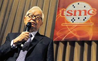 全球第一 台积电宣布3奈米新厂落脚台南
