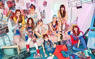 韩国新女团Weki Meki  新辑在台数位首发