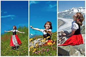 """LuLu最近为《倒霉农场》MV 远赴瑞士""""少女峰""""以及""""马特洪峰""""区拍摄。(环球唱片/大纪元合成)"""