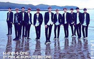 Wanna One人气袭卷亚洲 将发行日本限定盘