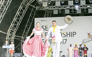组图:首尔地球村联欢会 各国大使传统服装秀展