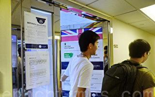 英国留学签证大塞车,到铜锣湾签证中心查询的人骆驿不绝,当中不少人收到电邮指签证已经抵港。(宋碧龙/大纪元)