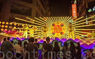 台湾中元节民俗放水灯抢孤 传承百余年历史