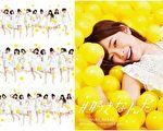 AKB48於8月底發行第49張新單曲《#就是喜歡你》,衝上公信榜單曲單週排行冠軍,CD總銷售量也達到5128萬張。(華納提供)