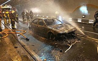 台生開BMW出遊 進雪隧爆胎火燒車剩骨架