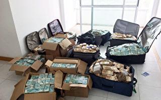 5日,巴西警方在一处公寓发现装满了大笔现钞的一些行李箱,据信这是前任部长利马使用的公寓。(HO/BRAZILIAN FEDERAL POLICE/AFP)